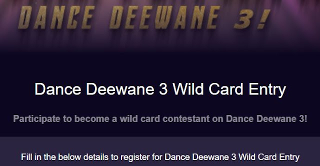 wild card entry dance deewane 3