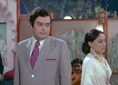 A Still from Anamika, Sanjeev Kumar and Jaya Badhuri