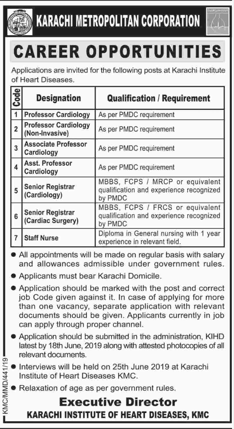 ➨ #Jobs - #Career_Opportunities - #Jobs - Karachi Metropolitan Corporation - Last date is 25June 19