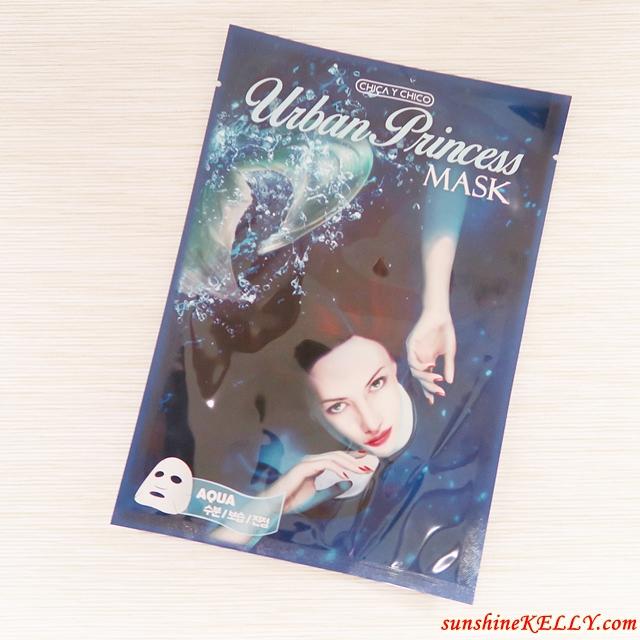 Althea Mermaid Box Review