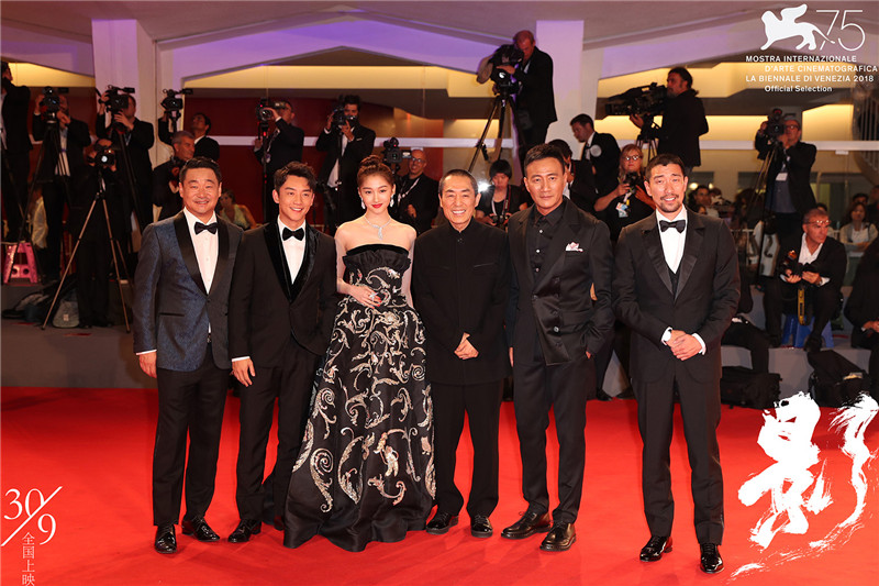China Entertainment News: Celebrated Chinese director Zhang