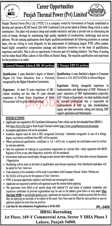 Latest Punjab Thermal Power Private Limited Management Posts 2021
