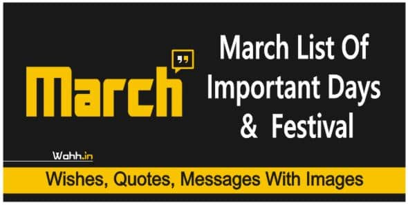 2021-March-List-Of-Important-Days-&-Festival-Wishes-With-Images