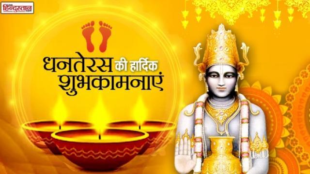 DAY 1, 13/09/2020,  Dhantrayodashi, Dhanteras Dhanvantari Trayodashi, Yama Deepam Kali Chaudas, Hanuman Puja
