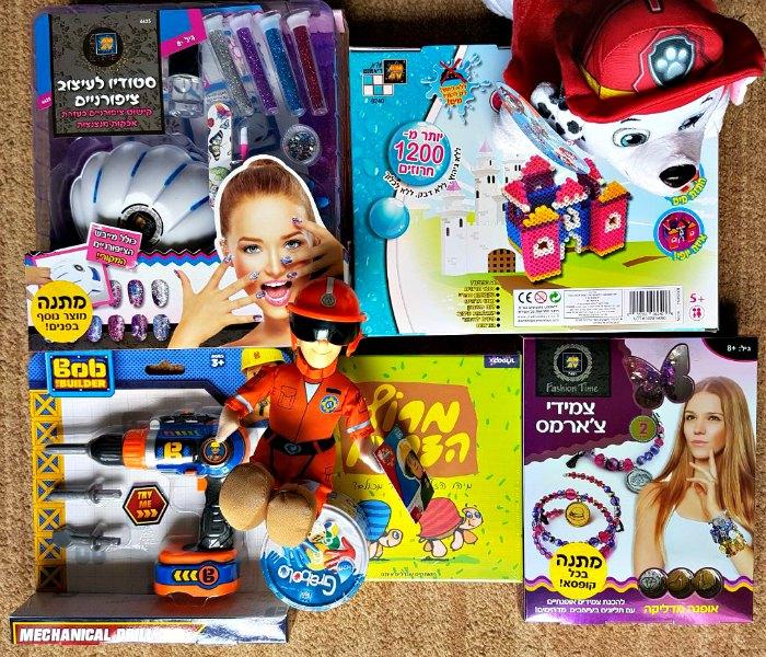 צעצועים לפסח - מתנות לילדים לפסח