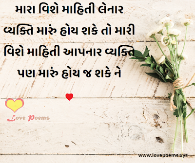 Top 30+ love shayari │true love shayari │2020