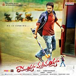Ramayya Vastavayya 2013 Hindi Download BluRay 720p ESubs 1GB at movies500.org