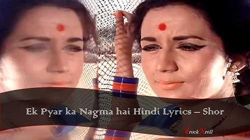 Ek-Pyar-ka-Nagma-hai-Hindi-Lyrics-Shor