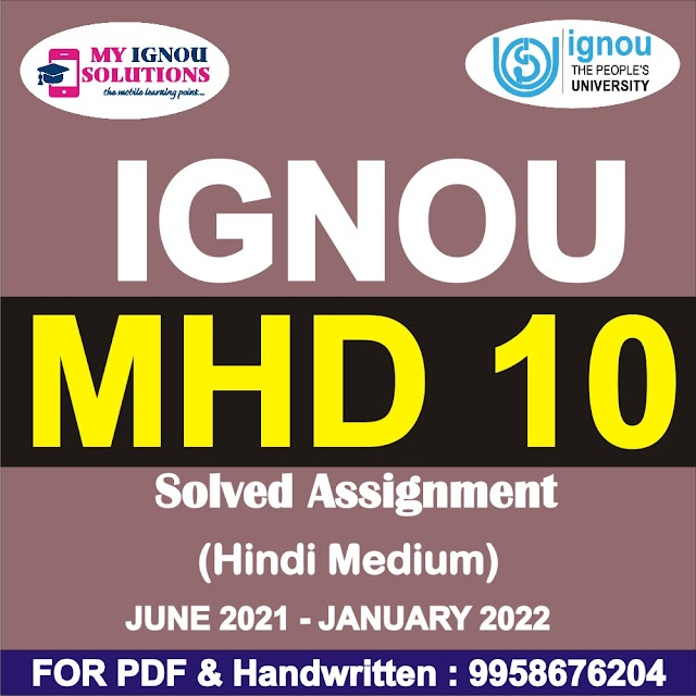 MHD 10 Solved Assignment 2021-22