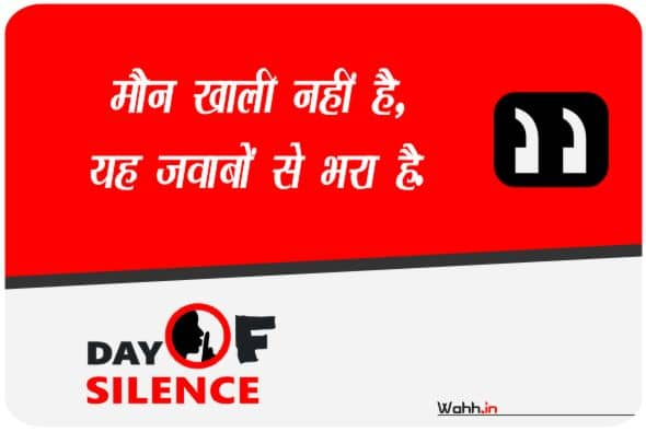 Day of Silence Quotes  Wishes