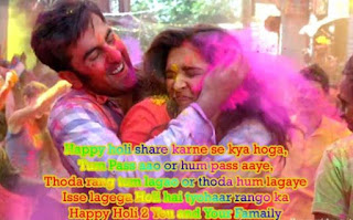 Happy Holi Special Wishes Greetings Photo Pics Images Status3