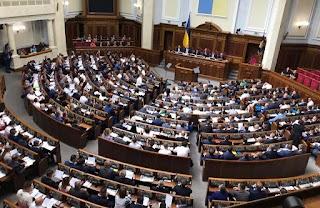 Рада зменшила кількість районів в Україні: 138 замість 490