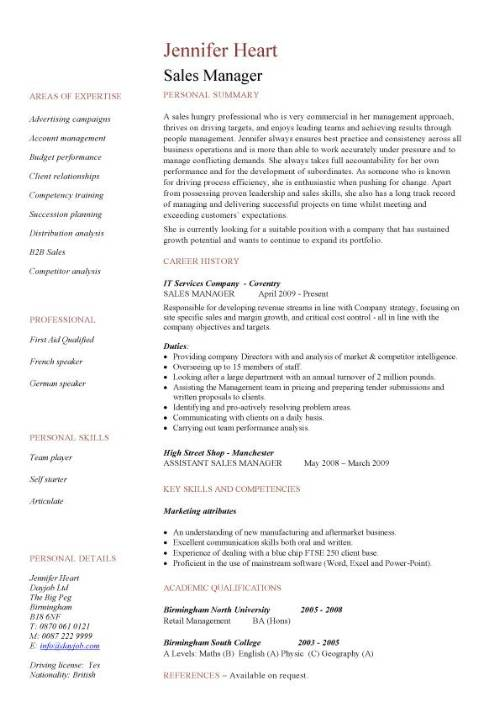 sales sample cv