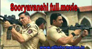 Sooryavanshi Trailer । sooryavanshi full movie । बेहद जबरदस्त है अक्षय कुमार का एक्शन मोड देखें सूर्यवंशी का ट्रेलर