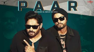 Paar Lyrics - Bohemia