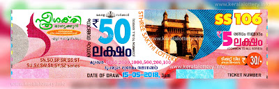 "Keralalottery.inf o, ""kerala lottery result 15.5.2018 sthree sakthi SS 106"" 15 May 2018 Result, kerala lottery, kl result,  yesterday lottery results, lotteries results, keralalotteries, kerala lottery, keralalotteryresult, kerala lottery result, kerala lottery result live, kerala lottery today, kerala lottery result today, kerala lottery results today, today kerala lottery result, 15 05 2018, 15.05.2018, kerala lottery result 15-05-2018, sthree sakthi lottery results, kerala lottery result today sthree sakthi, sthree sakthi lottery result, kerala lottery result sthree sakthi today, kerala lottery sthree sakthi today result, sthree sakthi kerala lottery result, sthree sakthi lottery SS 106 results 15-5-2018, sthree sakthi lottery ss 106, live sthree sakthi lottery ss-106, sthree sakthi lottery, 15/5/2018 kerala lottery today result sthree sakthi, 15/05/2018 sthree sakthi lottery SS-106, today sthree sakthi lottery result, sthree sakthi lottery today result, sthree sakthi lottery results today, today kerala lottery result sthree sakthi, kerala lottery results today sthree sakthi, sthree sakthi lottery today, today lottery result sthree sakthi, sthree sakthi lottery result today, kerala lottery result live, kerala lottery bumper result, kerala lottery result yesterday, kerala lottery result today, kerala online lottery results, kerala lottery draw, kerala lottery results, kerala state lottery today, kerala lottare, kerala lottery result, lottery today, kerala lottery today draw result"