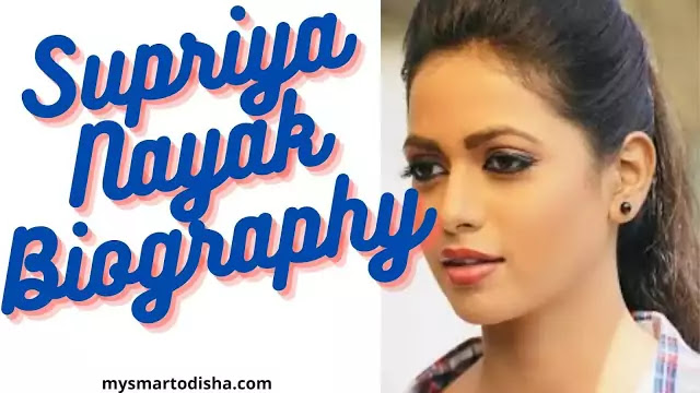 Supriya nayak biography, odia actress Supriya nayak biography, odia heroine supriya nayak biography, supriya nayak instagram and faceook, Odia actress supriya nayak family, wallpaper.