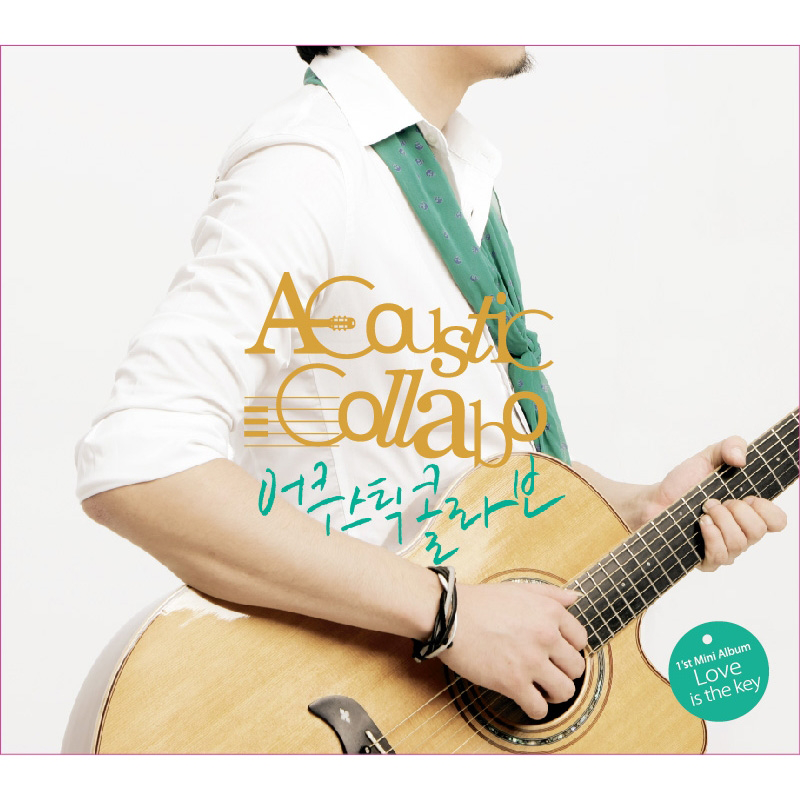 [EP] Acoustic Collabo – Love Is The Key