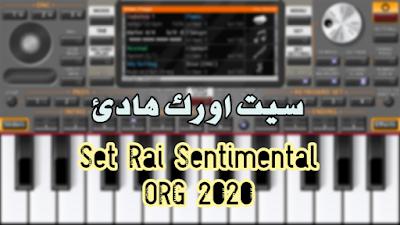 تحميل سيت راي اورك |sentimentale org 2020 rai set original