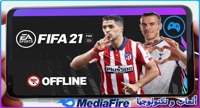 لعبة فيفا موبايل fifa