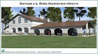 Проект жилого дома в пригороде г. Иваново - д. Ломы Ивановского р-на
