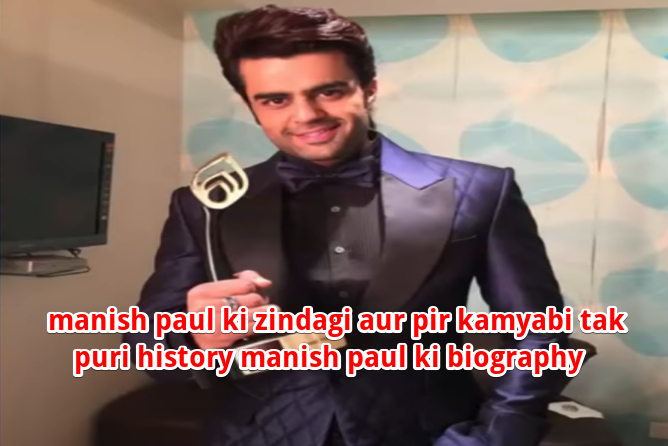 manish paul ki zindagi aur pir kamyabi tak puri history manish paul ki biography
