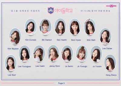 Dia ialah mantan anggota dari girl grup Berry Good Profil, Biodata, Fakta Peserta Idol School (Part. 2)