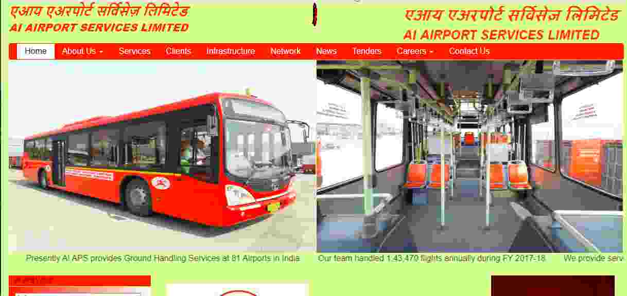 AI Airport Services Limited (AASL) Recruitment 2020: