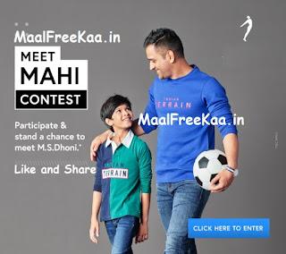 Meet Mahi Contest