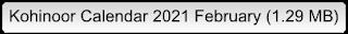 Kohinoor Calendar 2021 February (1.29 MB)