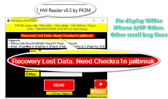 Hw Reader v0.5 By PK3M Added New Models Supported and Improvement tool performance