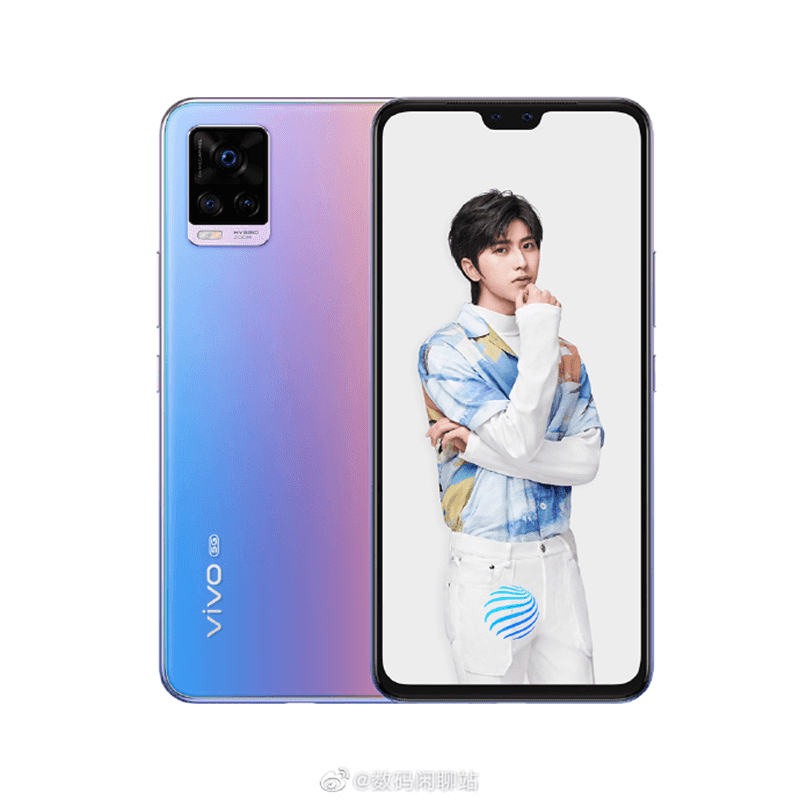 The possible front and back design of the phone