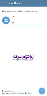 فتح قناة تيليجرام احترافية مجانا