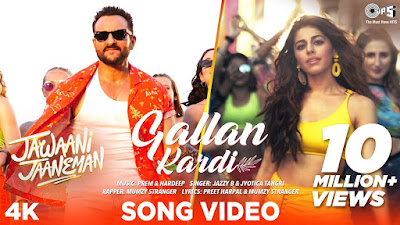 Gallan Kardi - Jawaani Jaaneman lyrics - Saif Ali Khan