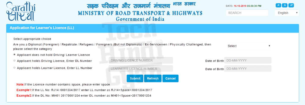 How to Online Apply Driving Licence - Application for Learner's Licence (LL)