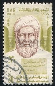 Biodata atau Biografi Imam Bukhari Rahimahullah [Lengkap]