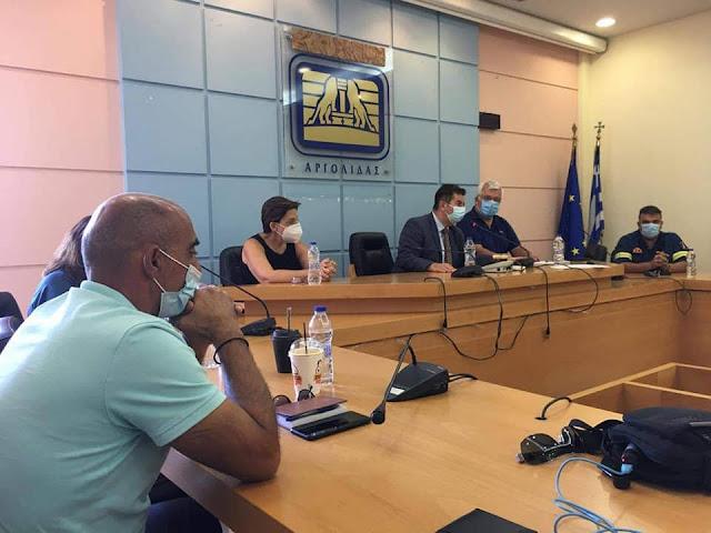Σύσκεψη του συντονιστικού οργάνου Πολιτικής Προστασίας Π.Ε. Αργολίδας