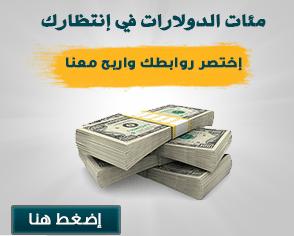 موقع لينكاتي  مـــوقع لينكاتـى أفــضل
