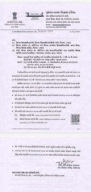 Diksha Self Defence Training for Girls