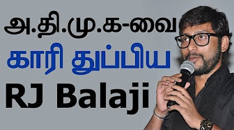 RJ Balaji Humiliated ADMK