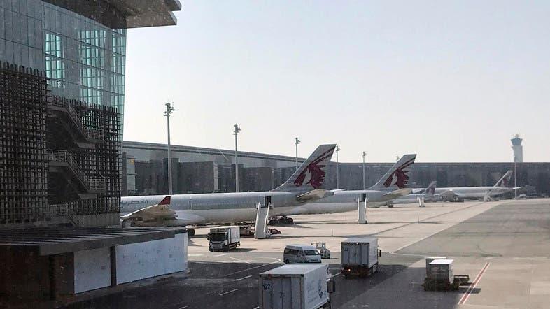 Qatar, Coronavirus