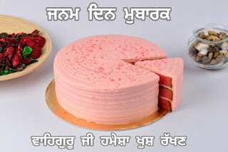 Wishes Punjabi