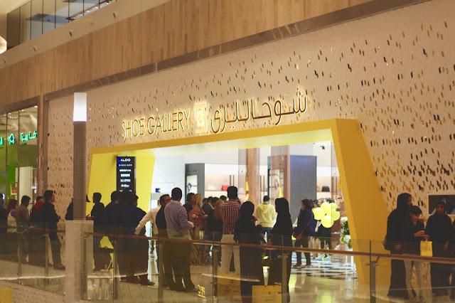 shoe concept store