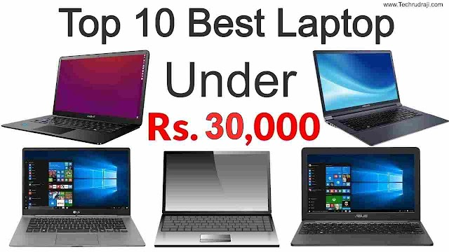 Best Laptops Under 30000 In India 2020 with Price, Specification & Features | Chistya.in