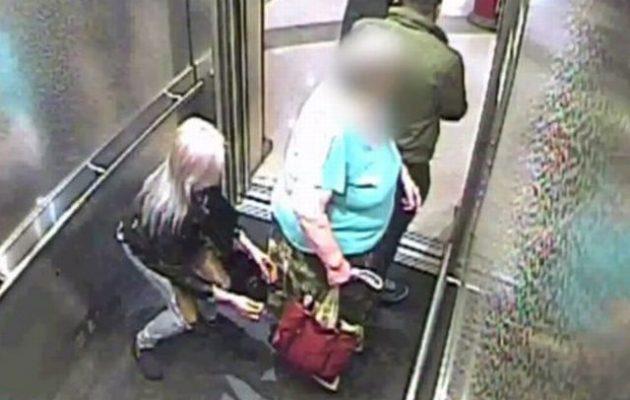Δείτε πώς «χτυπάνε» οι πορτοφολάδες μέσα σε ανελκυστήρα (BINTEO)
