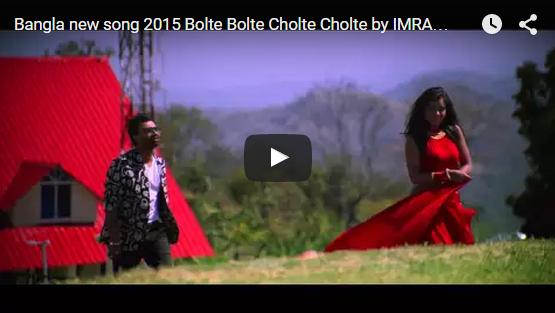 New bangla movie song 2015 hd 1080p / Mohd rafi movie songs download