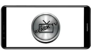 تنزيل برنامج بلاك تي في برو BLACK TV Pro mod code 2021 مدفوع مهكر مع كود التفعيل 2021 بدون اعلانات بأخر اصدار من ميديا فاير للأندرويد.