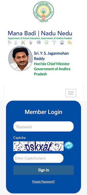 Nadu Nedu New website 2020 - Manabadi Nadu Nedu Site Change @manabadi.ap.gov.in  Nadu Nedu New website 2020 - Manabadi Nadu Nedu Site Change : మనబడి నాడు-నేడు వెబ్సైట్ మార్పు. stms.ap.gov.in has been changed to http://manabadi.ap.gov.in/. Mana Badi Nadu Nedu – Demo Schools under Nadu Nedu in all 13 districts – circular instructions – issued – regarding. School Education Department – Mana Badi; Naadu-Nedu - Administrative approval accorded to take up the basic infrastructure works with nine (9) components for improving Infrastructure facilities in all the schools under Mana Badi NaaduNedu Program – Implementation of the program through parent's committees by way of community contracting and guidelines for implementation of the program – Orders – Issued.nadu-nedu-new-website-change-manabadi-ap-gov-in.  AP School Education – Nadu Nedu – Execution of Works – Procurement of Cement – Instructions – Issued - Regarding. Nadu Nedu – Execution of Works by certain Companies / NGOs – Guidelines – Issued – Regarding.Capturing Physical Progress Guidelines – Issued.Mana Badi Nadu Nedu – Instructions to Head Master and CRPs on Technical Aspects. stms.ap.gov.in ను http://manabadi.ap.gov.in/ గా మార్పులు చేశారు.  Old website : stms.ap.gov.in  New Website : manabadi.ap.gov.in    No changes in User Id , Password and No Change Website Pages.    Nadu- Nedu More details at http://manabadi.ap.gov.in