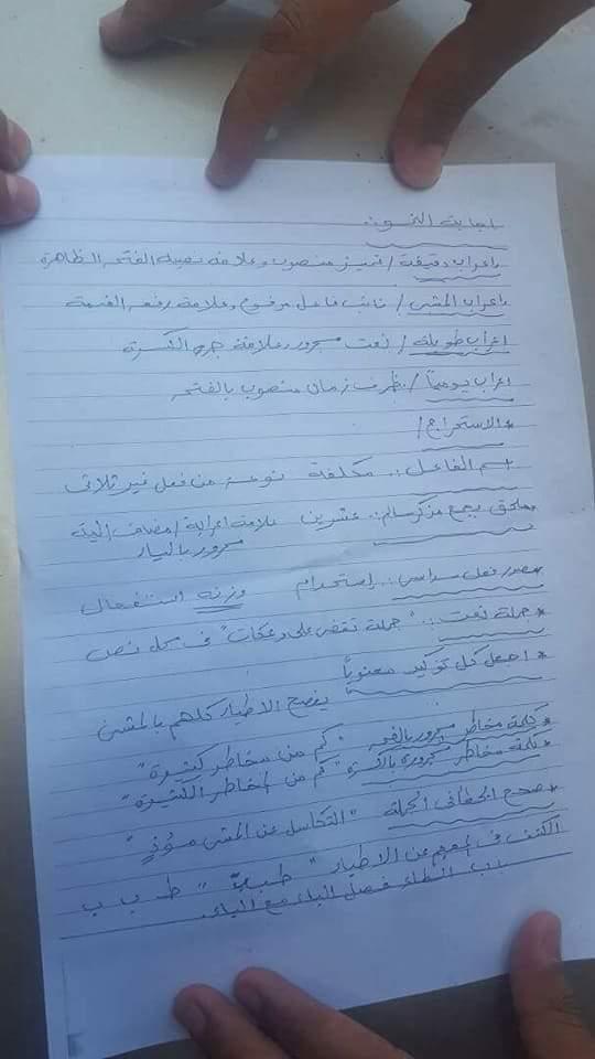 نموذج اجابة امتحان اللغة العربية للثانوية العامة 2017 وزارة