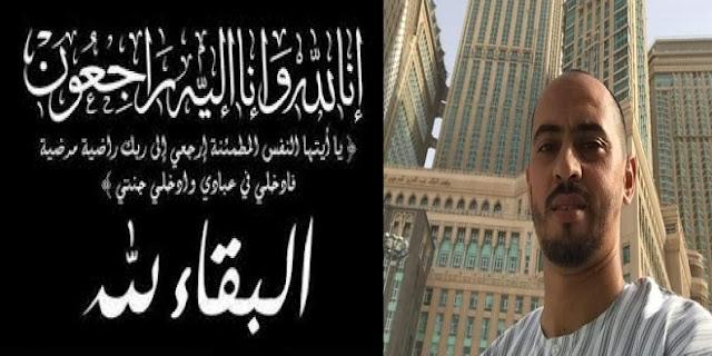 احمد الجناني رئيس نادي رجاء أكادير لكرة القدم في ذمة الله